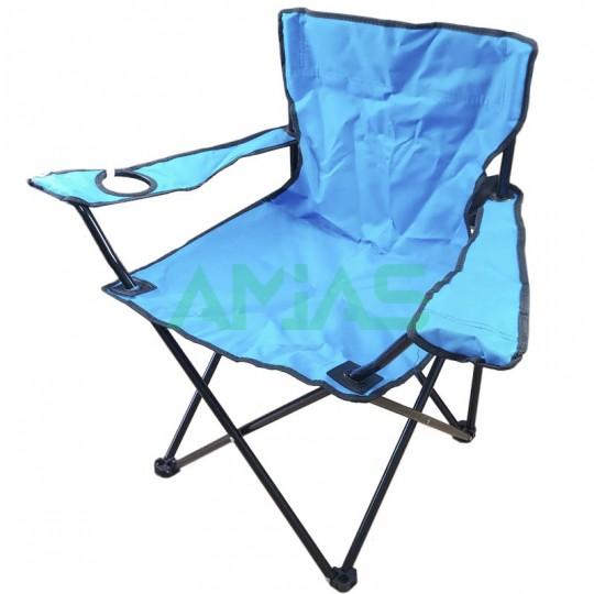 Раскладной стул зонт для рыбалки и кемпинга